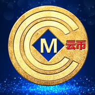 CCM云币app