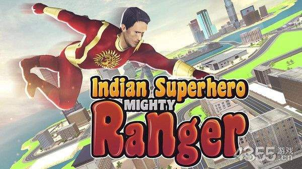 印第安超级英雄Indian Superhero: Mighty Ranger