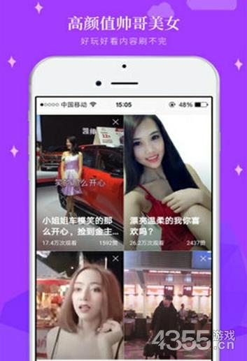 轻阅视频app