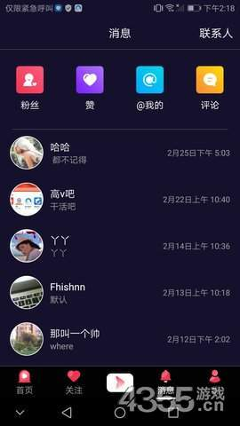红草视界app