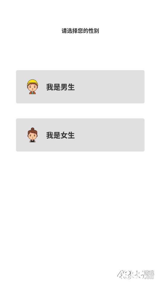 奇优小说app