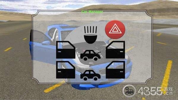 M5驾驶模拟