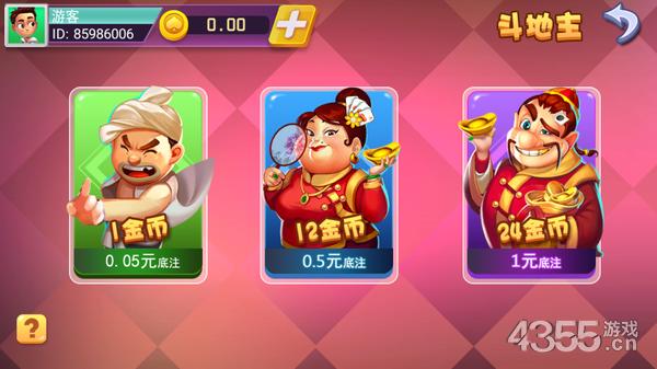 七星棋牌娛樂
