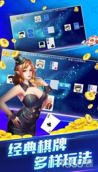 途游德州扑克