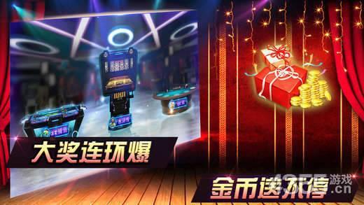 九乐棋牌游戏中心
