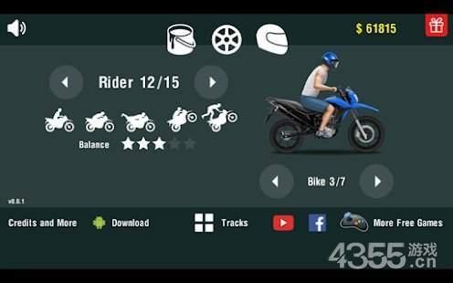 骑手逃逸Rider Escape