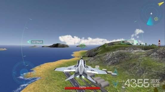 天空战争飞机Sky War Aircraft