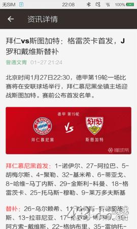沙巴体育app