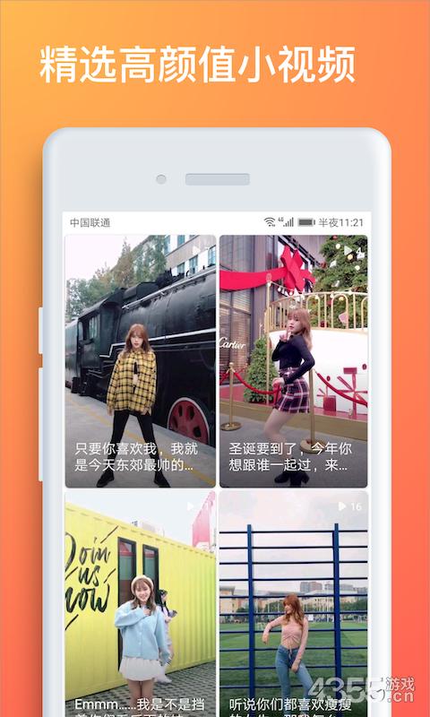 小小视频app