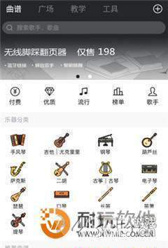 友音app
