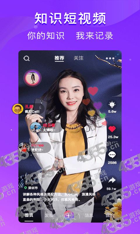童影童年app