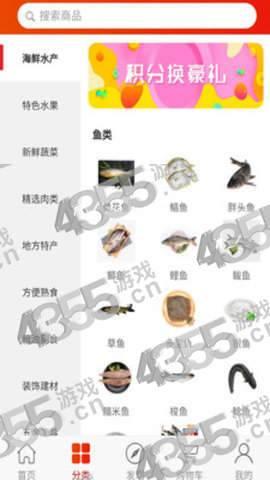 淘苑商城app