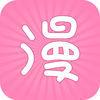 焕新漫画app