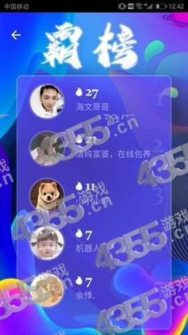 亦乐app