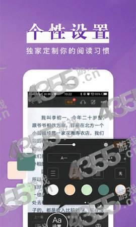 黑岩小说app