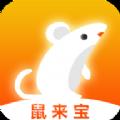 鼠来宝app