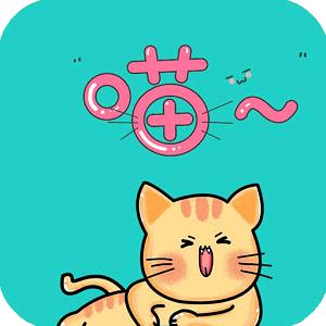 快喵漫画app