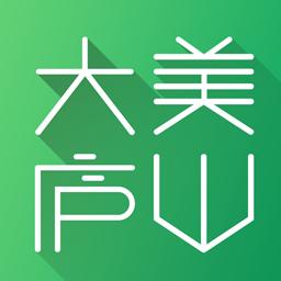大美庐山app