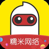 糯米红包app