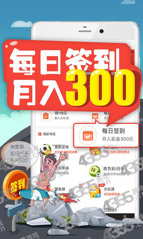 656彩票