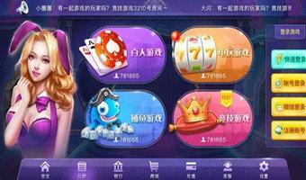 2019送金币棋牌平台推荐