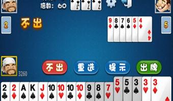 开局送3金币的斗地主app