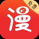 火爆漫画app