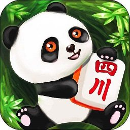 熊猫四川麻将防作弊版