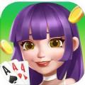 盛大娱乐棋牌app旧版