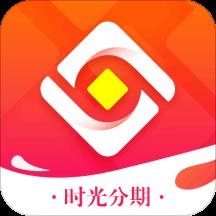 时光分期管理app