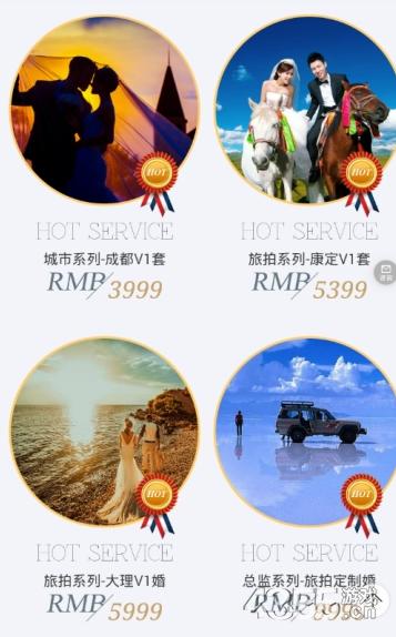 德翼堂app
