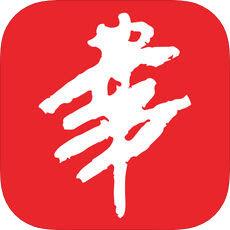 爱华阴iOS版