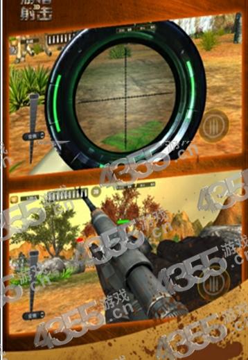 3D游猎射击