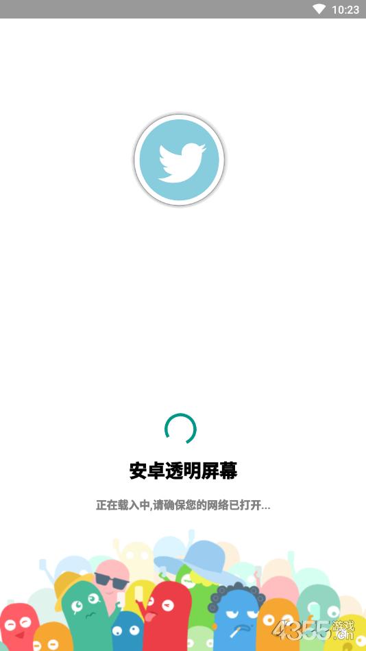 安卓透明壁纸app