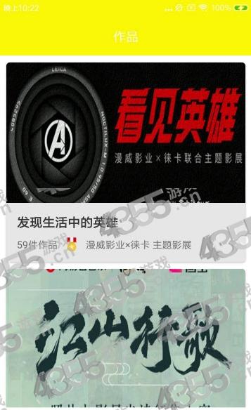 炫彩图库app