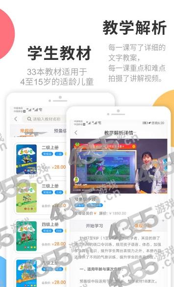 芒小豆app