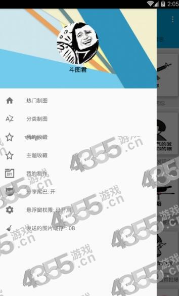 全年图库app