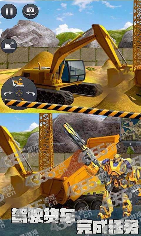 真实挖掘机模拟3D