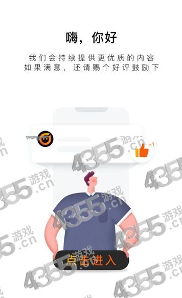 合肥日记app