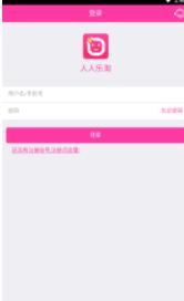 人人乐淘app