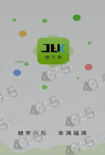 健乐客app