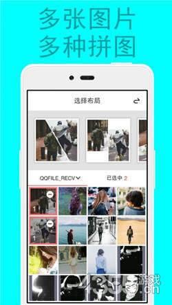 照片拼图编辑app