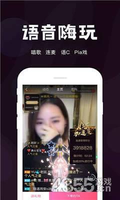 米鱼app
