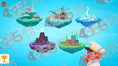 恐龙潜水艇