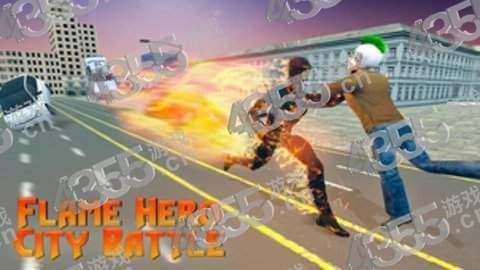 火焰超级英雄