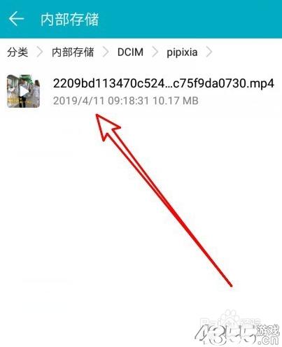 豆奶视频下载视频怎么保存到本地手机