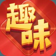 趣味资讯app