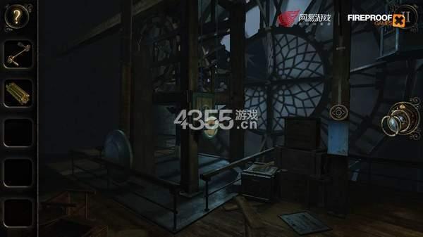 网易密室3破解版