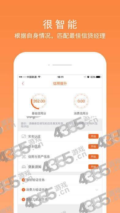 大金主app