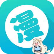 香瓜漫画app